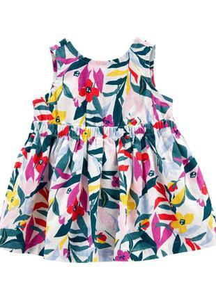 Платье плаття для девочки комплект-двойка с платьем и трусикам...