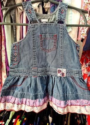 Платье сарафан джинс хлопок