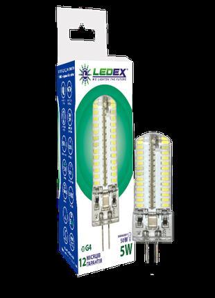 Светодиодная лампа LEDEX 5Вт G4 3000К 220V