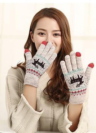 Теплые перчатки 73н