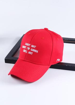 Бейсболка кепка 1365н