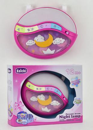 Музыкальный ночник для ребенка 999-108G со звуковыми и световы...