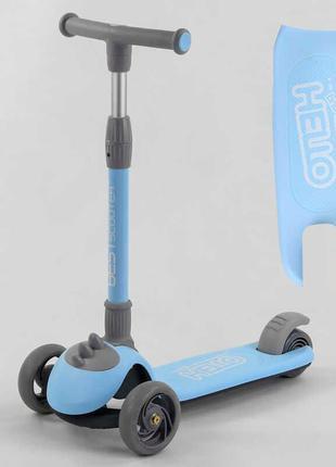 Самокат трехколесный складной для детей с полиуретановым колес...