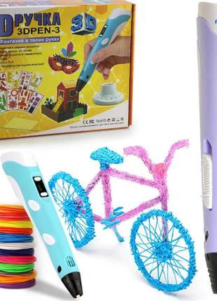 Детская 3D ручка 3DPen-3 для рисования c LCD дисплеем и подста...