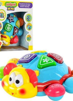 Развивающая музыкальная игрушка Limo Toy 7013 «Танцующий жук» ...