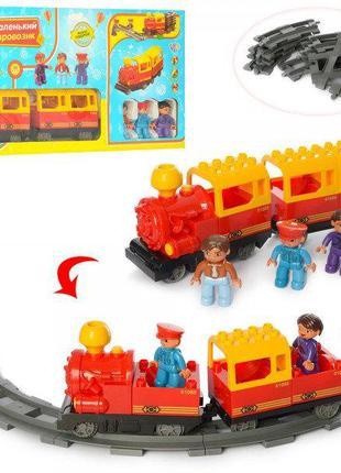 Детский игровой конструктор железная дорога со звуковыми эффек...