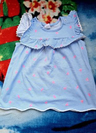 Платье сарафан хлопок