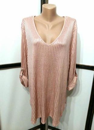 Блуза кофточка туника нарядная пудровая в рубчик батал бренд p...
