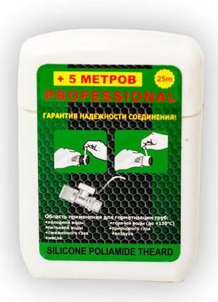 СК Нить полиамидная 25 m PROFESSIONAL (500 шт/ящ)
