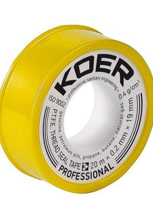 ФУМ лента для газа KOER STP-02 PRO 20M*0.2mm*19mm (KR0122)