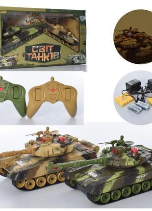 """Игровой набор танковый бой """"Мир танков"""" на радиоуправлении М 5..."""