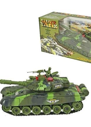 Детский боевой танк на радиоуправлении для мальчика 9993 (S+1+...