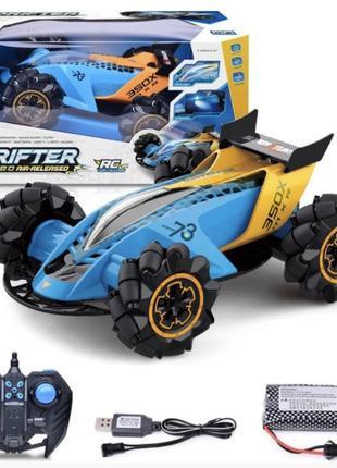 Дрифтовая гоночная машинка Z 109 S, с холодным паром, звуком и...