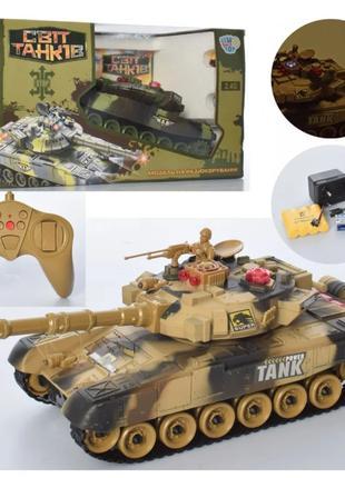 Детский боевой танк на радиоуправлении для мальчика М 5523 (2 ...