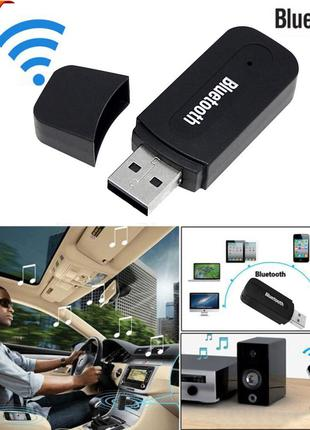 Bluetooth аудио аукс ресивер приемник DIXON(audio aux адаптер/ada