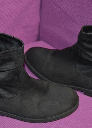 Суперовые демисезонные ботинки graceland