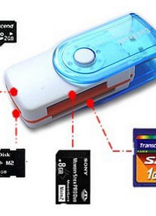 DIXON USB кардридер microSD HC card reader 4в1 картридер Mini SD