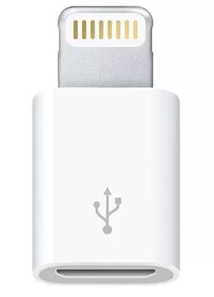 Micro USB Adapter Lightning apple для тел./ планшет переходник-ад