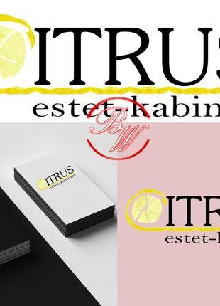 Логотип, разработка логотипа