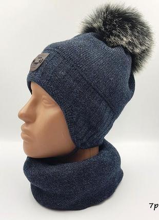 Детский теплый набор шапка хомут