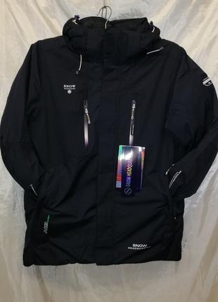 Куртка мужская горнолыжная