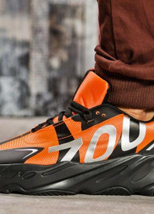 Кроссовки мужские Adidas Yeezy 700, оранжевые