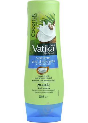 Кондиционер Dabur Vatika для объема и густых волос 200 мл