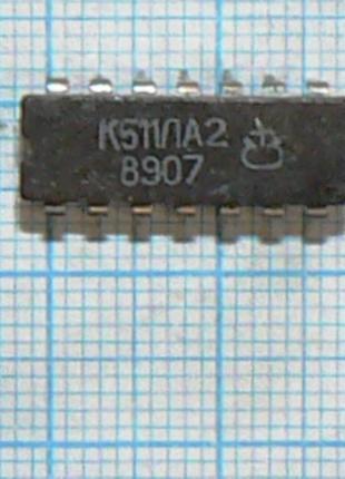 Микросхем промышленные 511 серии. Радиодетали у Бороды