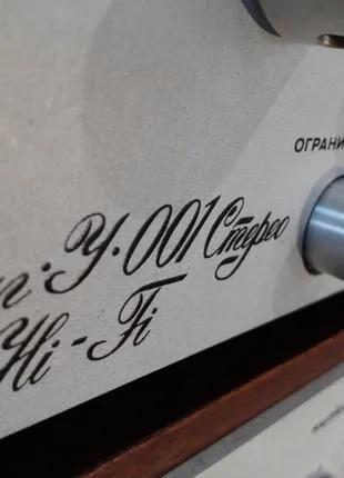 Усилитель полный БРИГ-У- 001стерео Hi-Fi
