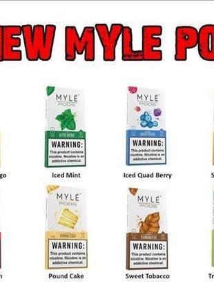MYLE pods,Новые летние вкусы.0,9 ml,50 mg.Оригинал