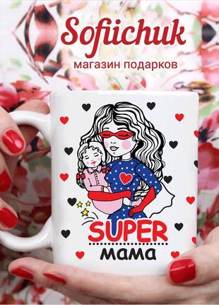 """Дизайнерская чашка """"Супер мама"""""""