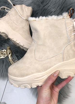 Ботинки зимние женские бежевые
