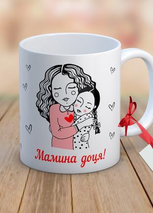 """Дизайнерская чашка """"Мамина доця"""""""