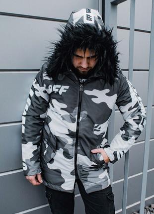 Мужская зимняя куртка/парка, off white до -26 , всё размеры!!