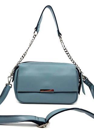 Женская кожаная голубая сумка+2 ремня