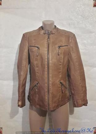 Новая шикарная куртка-косуха с мягкой еко-кожи с вышивкой воро...