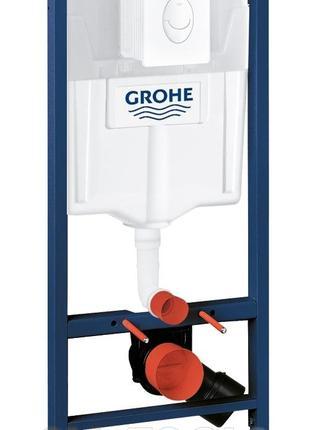 Инсталляция Grohe Rapid SL 4в1 38722001+37131000