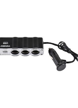 Разветвитель прикуривателя Winso ( 3 гнезда + USB)