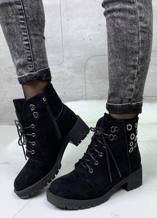 Ботиночки с заклепками(зима)