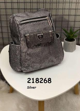 Рюкзак очень красивый блестящий