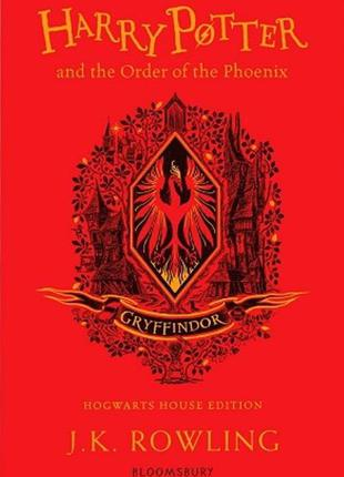 Harry Potter and the Order of the Phoenix (Gryffindor Edition)