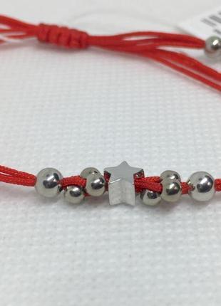 Красная нить браслет звездочка серебро 925 пробы