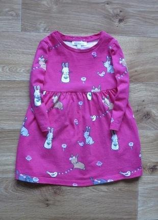 Платье трикотажное на длинный рукав