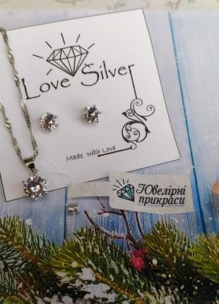 Набор из серебра s925. серебро серьги. кулон. цепочка