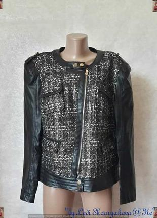 Новая мега стильная куртка-косуха твид с люрексном+еко кожа, р...