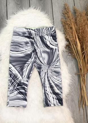 Atmosphere work out штаны шорты спортивные капри красивые мрам...
