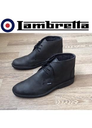 Кожаные демисезонные ботинки дезерты lambretta