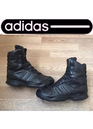 Кожаные берцы ботинки adidas gsg 9.2 traction waterproof