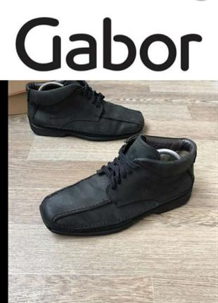 Gabor men кожаные утепленные ботинки 43р 8 р