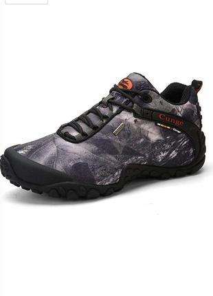 Треккинговые , спортивные ботинки cunge outdoor